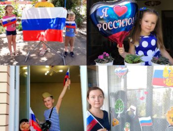 Воспитанники и педагоги детского сада «Весна» принимают участие в флешмобе «ФЛАГИ РОССИИ» #МОЯРОССИЯ.