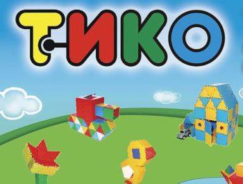 ТИКО-турнир 2021