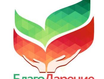 социально-благотворительный проект «Защитим наших детей»